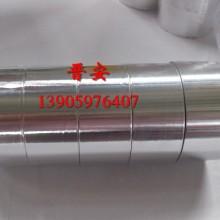 高粘导热铝箔 自粘导电铝箔 保温导热铝箔纸 抗氧化铝箔图片