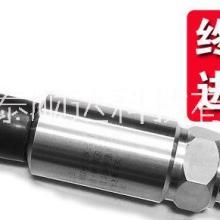 供应CS20FBEIER 0-10MPA压力变送器;CS20FBEIER 0-10MPA压力变送器生产厂家 市场价格 询批发
