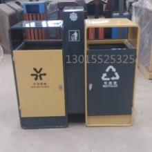 分类垃圾桶 户外分类垃圾桶 果皮箱 垃圾桶 垃圾桶厂家 久远 分类垃圾桶批发