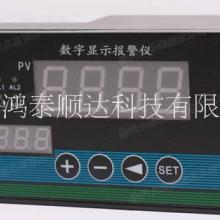 供应NE9002轴向位移监测仪;NE9002轴向位移监测仪供应商;NE9002轴向位移监测仪面向全国供应商,批发零售;快
