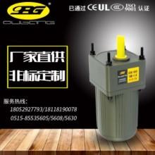 欧邦15w电机KN95设备专用批发