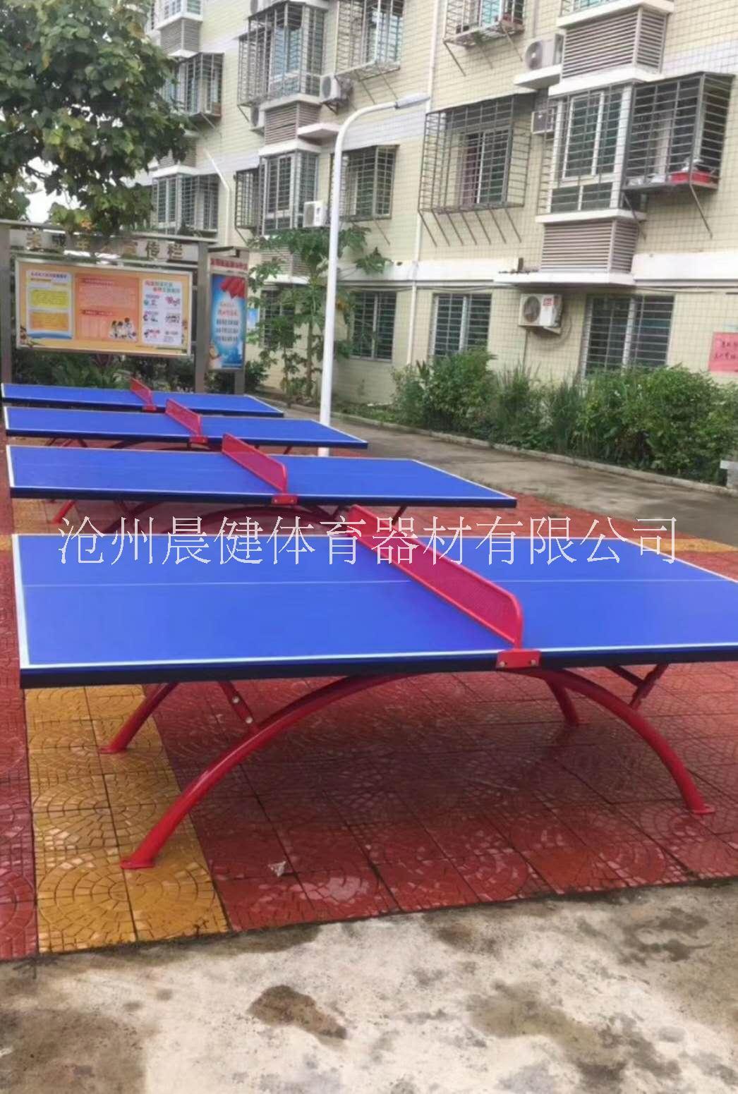 室外乒乓球台,乒乓球台厂家价格