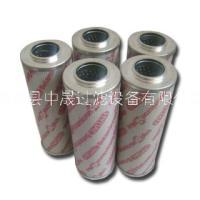 贺德克液压油滤芯     贺德克0660 R 020 ON/-KB液压滤芯