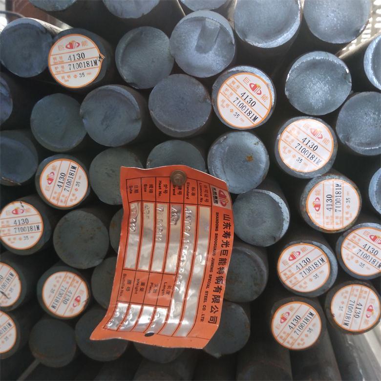 美标4130钢棒供应 4130材质钢棒材 4130合结钢棒料