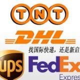 香港进口清关包税物流代理转运国际快递 乐高万代玩具进口清关
