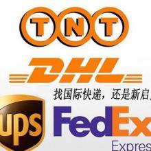 日本到中国进口物流,香港进口清关包税物流代理转运国际快递
