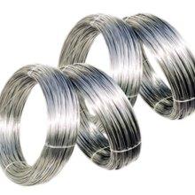 江苏中久成 厂家直销201,202,205不锈钢光亮丝 中硬光亮盘丝线材 规格齐全图片