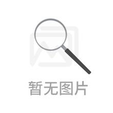 美菱MZNS-HC24A6 智能锁MZNS-HC24A6 贵阳美菱智能锁旗舰店 美菱智能锁MZNS-HC24A6批发