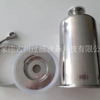 石家庄古川过滤公司供应不锈钢管道过滤器,5英寸-40英寸不等,各种尺寸