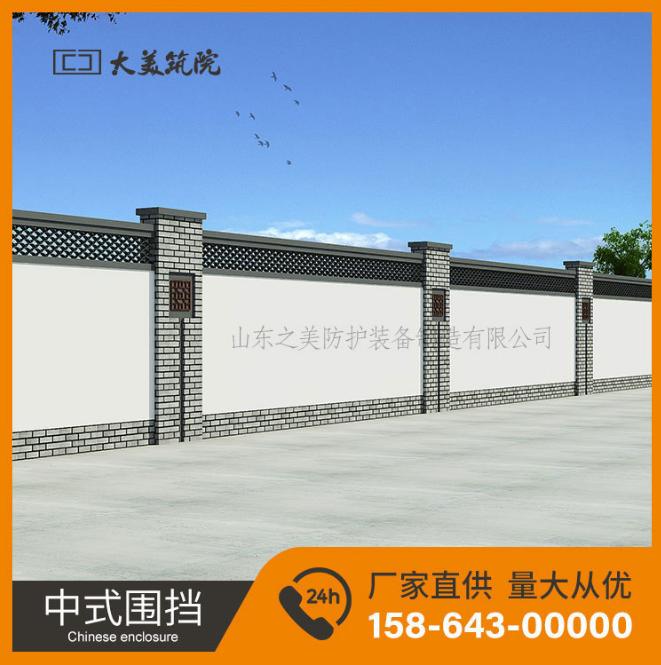 新款装配式围栏围墙护栏围墙的区别潍坊之美防护装备有限公司