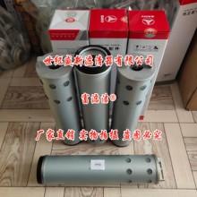 适配三一SY55 60 65 75 95-8-9液压回油滤芯 P0-C0-01-01040A  手提回油格图片