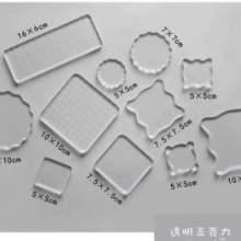 温州市透明亚克力厂家-供应商-批发图片