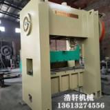 防沙网冲孔机订购厂家 180T跨度防沙网冲孔机操作不锈钢板防沙网冲孔设备