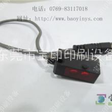 高宝印刷配件-前规电眼图片
