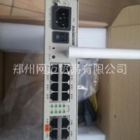 0 天翼宽带政企网关A8-C(4+8)4宽带+8语音电话功能