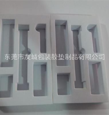 EVA胶垫-EVA泡棉加工冲型图片/EVA胶垫-EVA泡棉加工冲型样板图 (4)