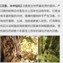 海南云海粤沉香纯露化妆品原料贴牌代工oem图片