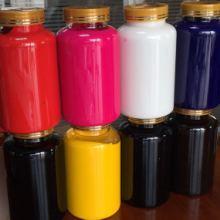上海水性丙xi酸色漿廠家直銷+水性工業漆色膏批發+水性中鉻黃色漿顏料圖片