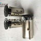 辰田机械供应气动液压工装夹具专用2通路.4通路,6通路,8通路旋转接头 多通路 通水旋转接头