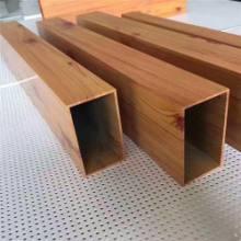 湖北襄阳金属仿木纹铝方通厂家定制直销价格 襄阳远祥金属制品