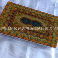 棕色长方形木体MDF 材料托盘与棉绒覆盖的珠宝礼品必备盒