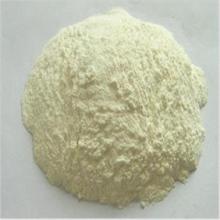 硫*酸安普霉素  饲料添加剂 现货供应批发