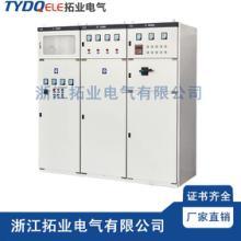 GGD低压固定式交流配电柜批发