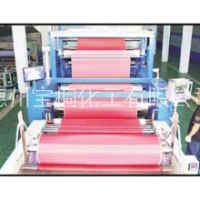 808大红粉厂家优质有机颜料厂家涂料专用蓝光红色粉图片