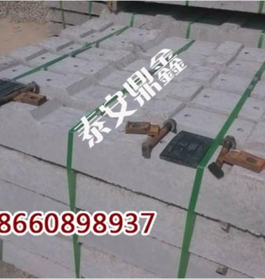 水泥轨枕图片/水泥轨枕样板图 (2)