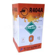 云南巨化制冷剂低温R404销售冷库制冷设备材料批发 云南巨化环保制冷剂低温R404批发