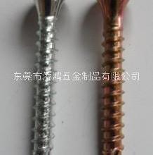 喇叭头钻尾螺丝 墙板钉 轻钢别墅螺丝 干壁钻尾钉图片