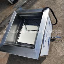 东莞不锈钢端子清洗机 钢带除油清洗机械 料带清洗机图片