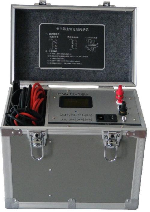变压器直流电阻测试仪销售