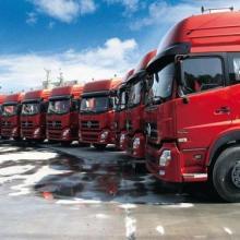 贵州至昆明直达运输 整车零担 大件物流公司     贵州到昆明货运专线图片