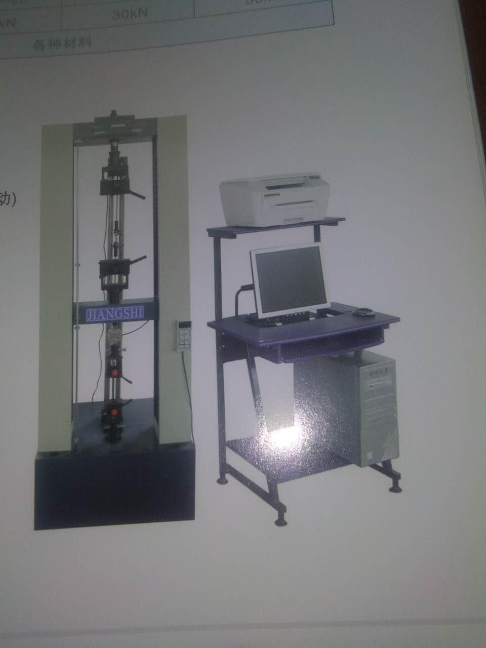 橡胶拉力试验机销售