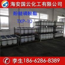 TXP-10 酚 醚 磷 酸 酯圖片