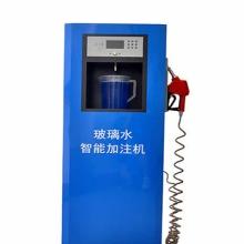 洗车店玻璃水生产设备加油站汽车玻璃水加注机器汽车防冻液设备批发