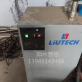 郑州柳州富达空压机维修 主机大修 电路改装螺杆空压机配件