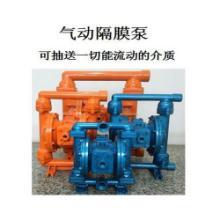 QBY气动隔膜泵厂家直销 QBY气动隔膜泵价格图片