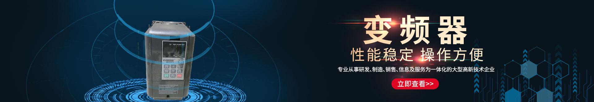武汉鸿宝科技发展有限公司