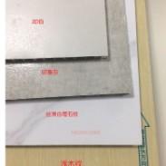 铝蜂窝大板图片