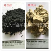 徐州GT-08 固液分离设备含油残渣减量化设备含油硅藻土提油设备废硅藻土再利用设备图片