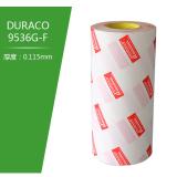 9536G-F标签凸版印刷感光 树脂版薄膜 型贴版双面胶