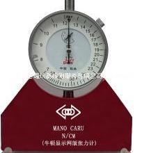 江苏仪器计量,仪器校准,仪器检测图片