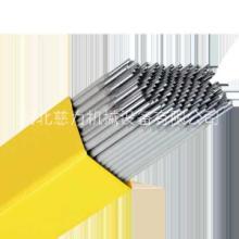 不锈钢焊条价格 A507不锈钢焊条不锈钢电焊条 A507电焊条 A002双相不锈钢焊条