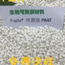 PBAT+ 竹纤维刀叉专用料图片