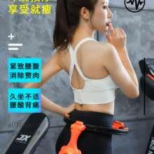 上海网红家用智能呼啦圈价格、批发、订购、功能【义乌市拂花贸易有限公司】
