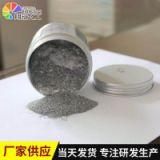 优质铝银粉厂家直销高亮铝银粉 价格低 可以根据客户要求定制各种规格铝银粉 高亮铝银粉 超细铝银粉