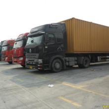 郑州至广州物流专线 货运全国 全国往返  货物流通图片
