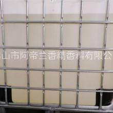 ABS再生料PVC增塑剂除味剂  塑料钙锌稳定剂除味剂图片